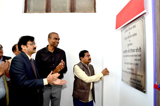 Madhya Pradesh becomes the first State to have a  Entrepreneurship Development Center
