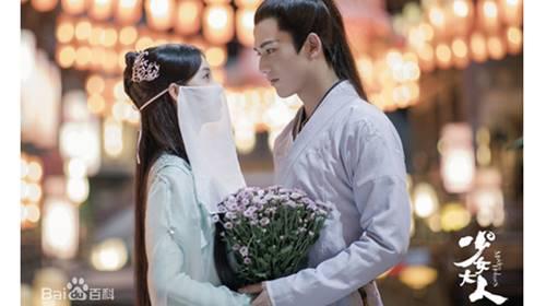maiden holmes chinese drama