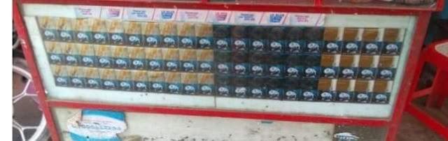 ই-মোবাইল কোর্টে তামাকজাত দ্রব্যের বিজ্ঞাপন প্রদর্শনে অভিযোগ দাখিল