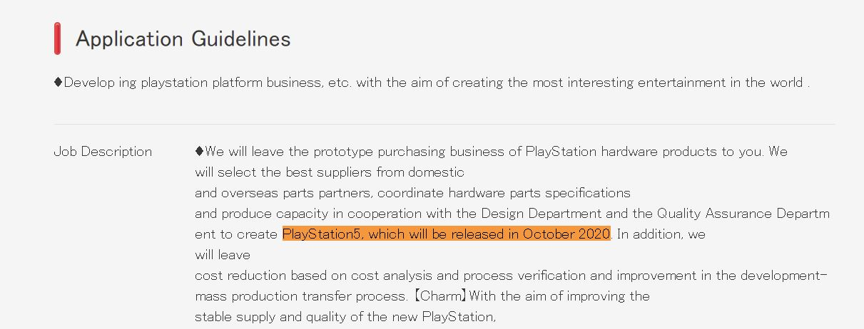 Sony talked about the launch date of the PlayStation 5.