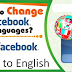Change Facebook Back to English