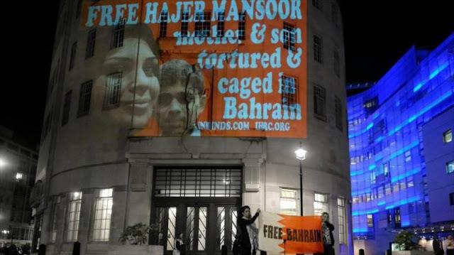 Revelan condiciones horribles de mujeres en prisiones de Baréin