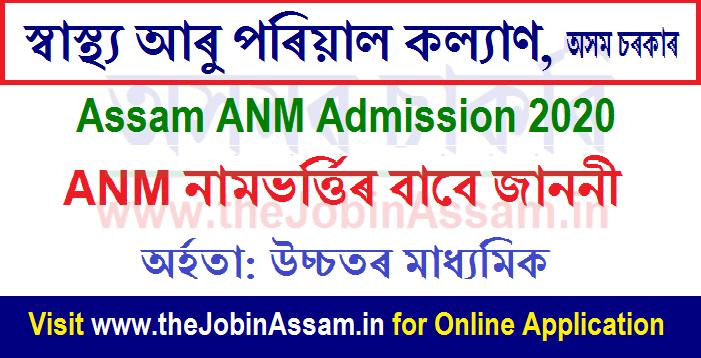 Assam Govt. ANM Admission 2020