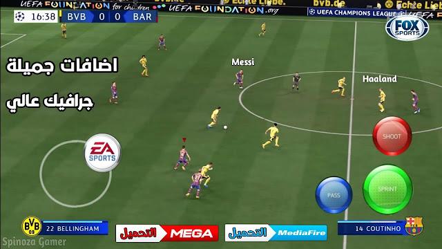 تحميل افضل لعبة كرة قدم بدون انترنت للاندرويد 2021 تعديلات جديدة خرافي بحجم صغير جرافيك عالي FIFA 21
