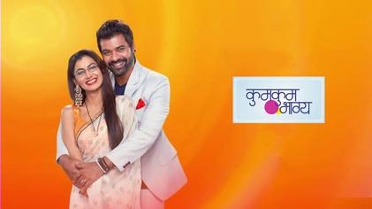 Kumkum Bhagya all new episodes before TV