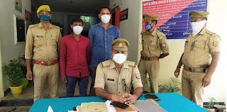 #JaunpurLive : नशीले पावडर के साथ दो ड्रग्स तस्कर गिरफ्तार