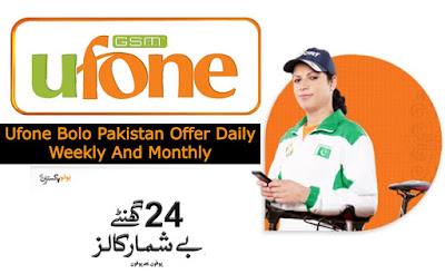 Ufone Bolo Pakistan Offer Daily Weekly And Monthly