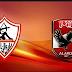 مشاهدة مباراة الأهلي والزمالك بث مباشر عبر قناة : أبو ظبي الرياضية 1 .