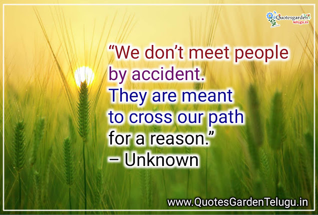 Good-morning-self-inspirational-uplifting -motivated-life-quotes
