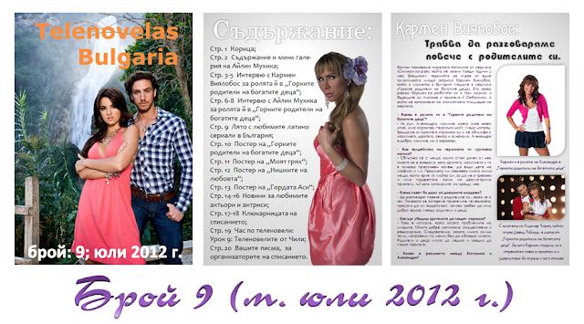 https://www.facebook.com/pg/telenovellasnews/photos/?tab=album&album_id=443451142352920