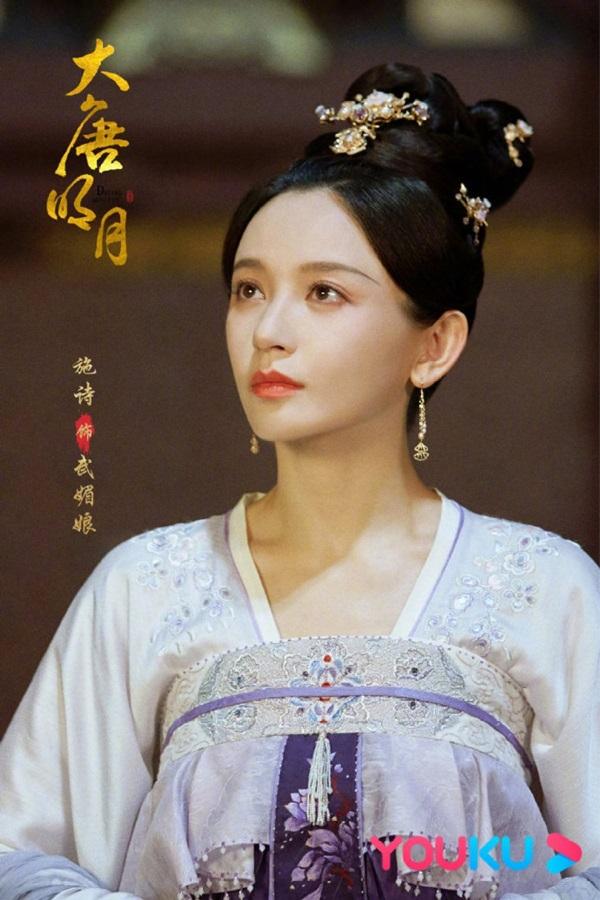 พระนางบูเช็คเทียน (Empress Wu)