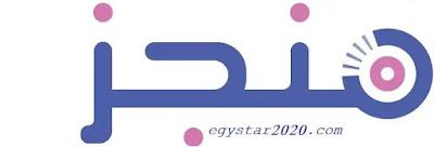أفضل المواقع العربية المتخصصة لكتابة محتوى حصري لموقعك