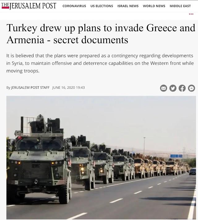 Jerusalem Post: Η Τουρκία έχει σχέδιο εισβολής σε Αρμενία και Ελλάδα!