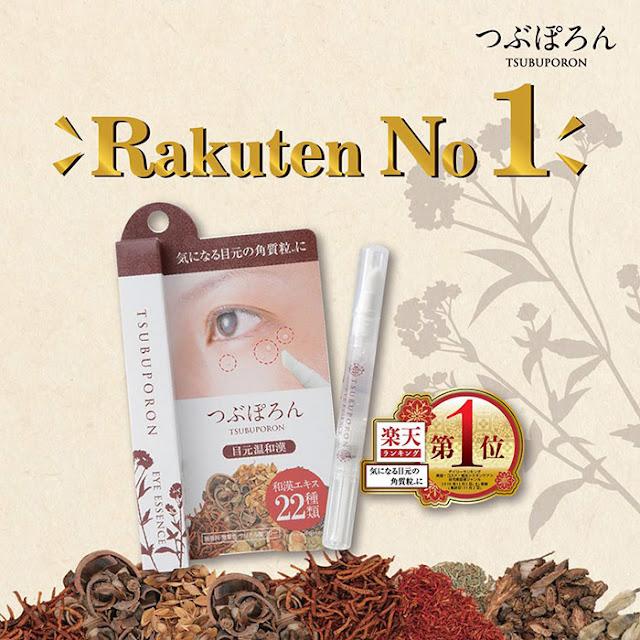 Kem trị mụn thịt, mụn gạo Tsubuporon, Hàng nội địa Nhật