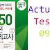 Listening TOEIC 950 Practice Test Volume 2 - Test 09