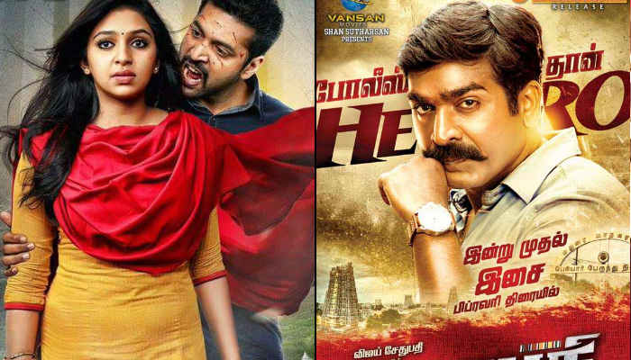 Miruthan Movie Budget Profit Hit Or Flop On Box Office