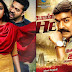 Miruthan: Movie Budget, Profit & Hit or Flop on Box Office Collection: Opening Week 13.30 Cr