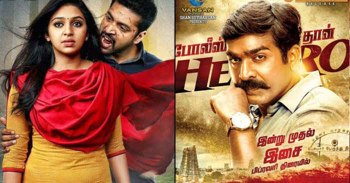 Miruthan movie budget profit hit or flop on box office - Bollywood box office collection this week ...