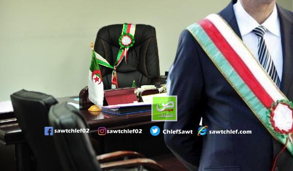 إلغاء منصب رئيس الدائرة و تعويضه بمدير بلدية