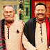 Puranchand Wadali son, kapil sharma show, (Wadali Brothers) songs, tu mane ya na mane, tu mane ya na mane dildara, mp3, rangrez, songs download, sufi songs, yaad piya ki, songs list, charkha, punjabi sufi songs, tu mane ya na mane, coke studio, kapil sharma show with, best of, qawwali, all songs, mp3 song, new song