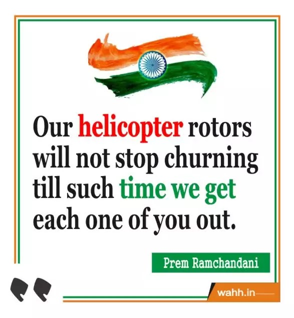 indian Army Quotes For Whatsapp