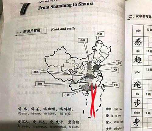 """Đại học Kinh Doanh Hà Nội: Sao chối bỏ trách nhiệm giáo trình có hình """"đường lưỡi bò'?"""