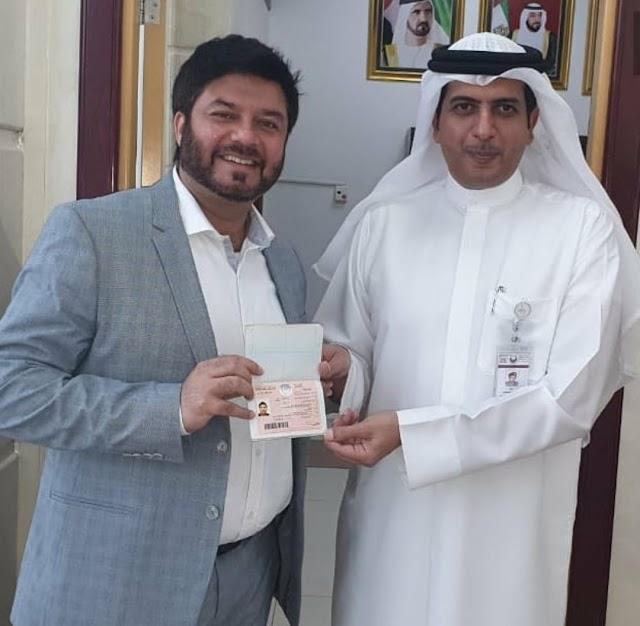 Indian businessman got 10-year U.A.E VISA
