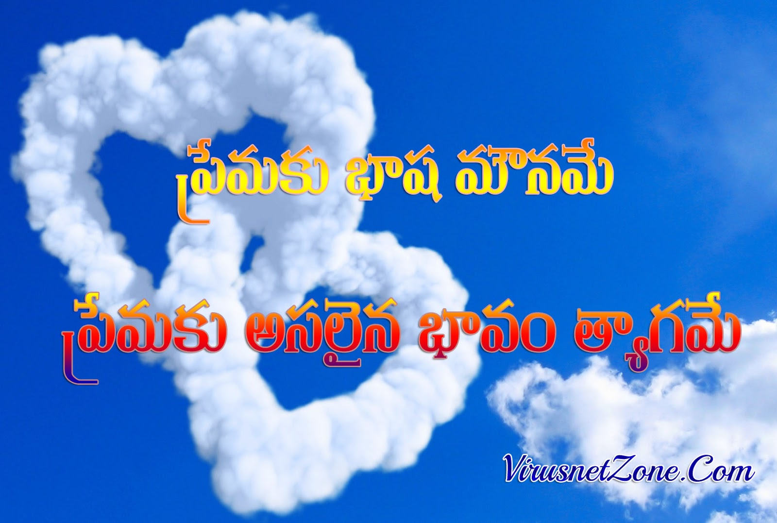 love quotes in telugu images awesome love quotes free