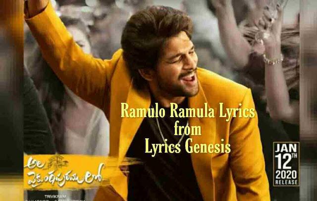 Ramulo Ramula Lyrics - Anurag Kulakarni and Mangli, Ala Vaikunthapuramlo 2020