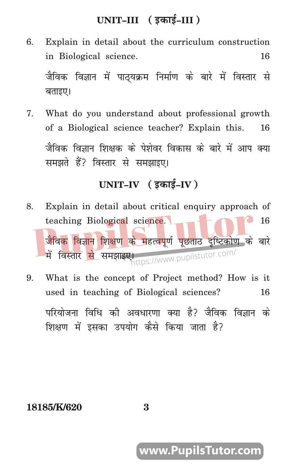 KUK (Kurukshetra University, Haryana) Pedagogy Of Biological Science Question Paper 2020 For B.Ed 1st And 2nd Year And All The 4 Semesters In English And Hindi Medium Free Download PDF - Page 3 - pupilstutor
