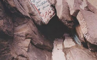 Gua Hira Nuzulul Quran