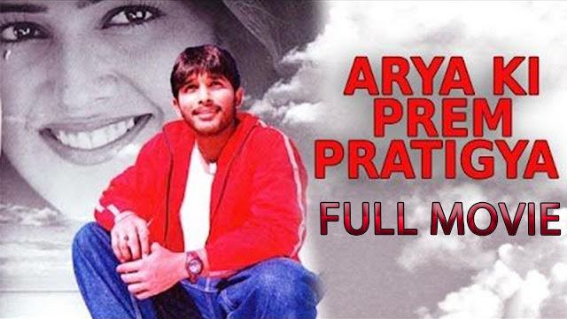 Arya Ki Prem Pratigya 2004 Full Movie Download In Hindi Dubbed Allu Arjun,