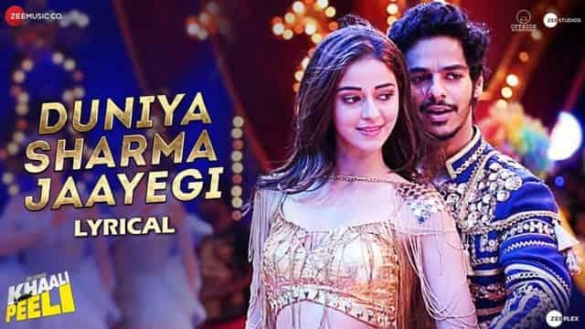 दुनिया शर्मा जाएगी Duniya Sharma Jaayegi Hindi Lyrics