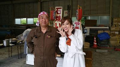 堀越茂 菊地亜美