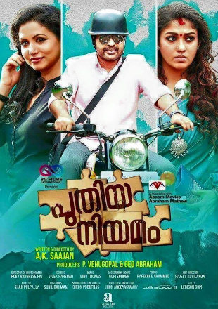 Puthiya Niyamam 2016 Hindi Dubbed Movie Download