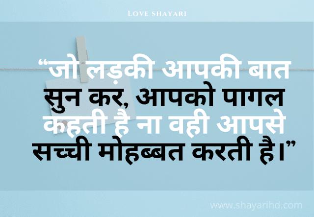 beautiful shayari in hindi