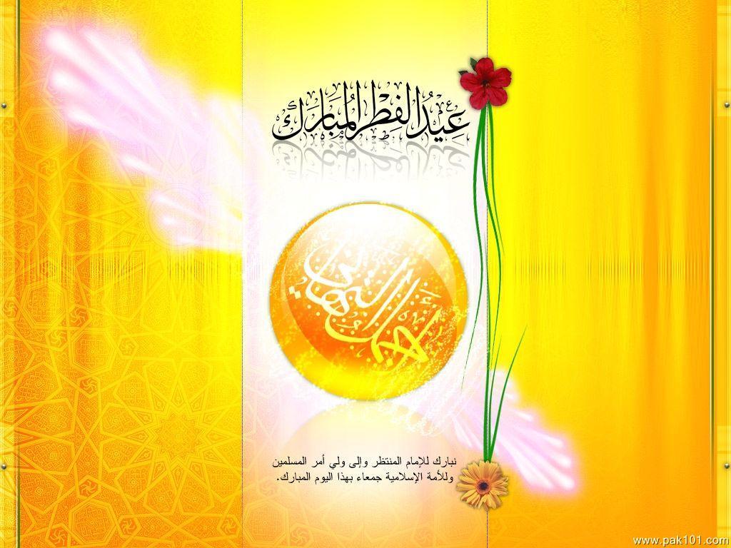 Islamic Wallpapers | Desktop WallpapersVery Good 3d Islamic Wallpapers Collection
