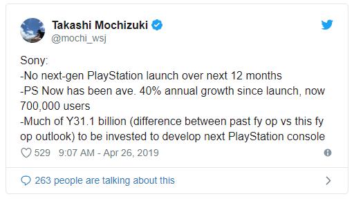 تاريخ إصدار PlayStation 5