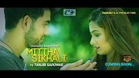mittha-shikhali-lyrics-bangla