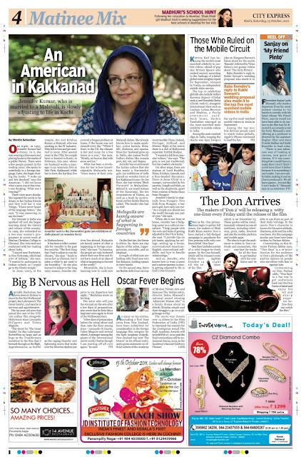 Jennifer Kumar, Kakkanad, Infopark