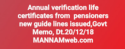 Annual verification life certificates from  pensioners new guide lines issued,Govt Memo, Dt.20/12/18