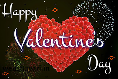 valentines day photos images 2020