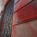 Ο Ρουβίκωνας πίσω από την επίθεση με μπογιές στα γραφεία του ΣΕΒ