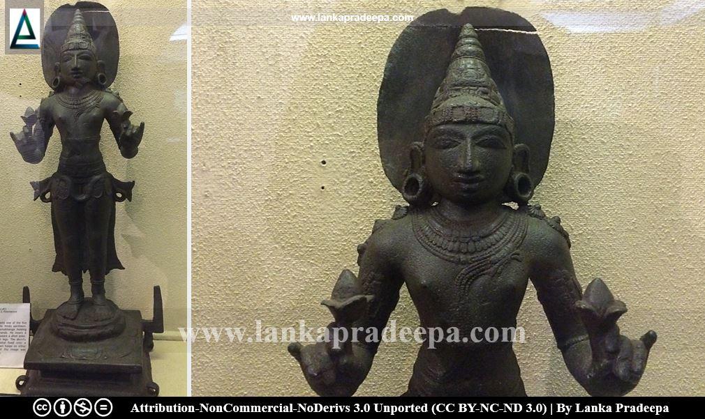 Bronze Figure of Surya