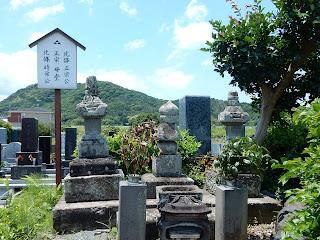成福寺:北条時宗・覚山尼・北条正宗墓