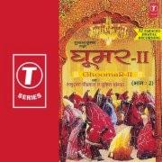Ghoomar Album |Rajasthani Original Traditional Ghoomar Video Songs