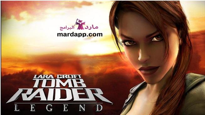 تحميل لعبة tomb raider 2 من ميديا فاير
