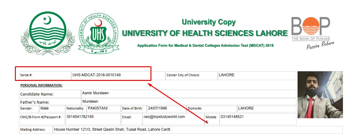UHS MDCAT Registration 2019: Apply, Fee, Pattern [7 July Ads