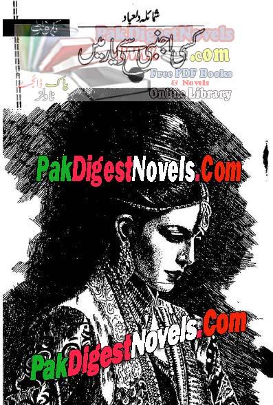 Kisi Ajnabi Se Diyaar Main By Shumaila Dil Ebad Pdf Free Download