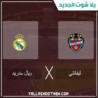 مباراة ريال مدريد وليفانتى